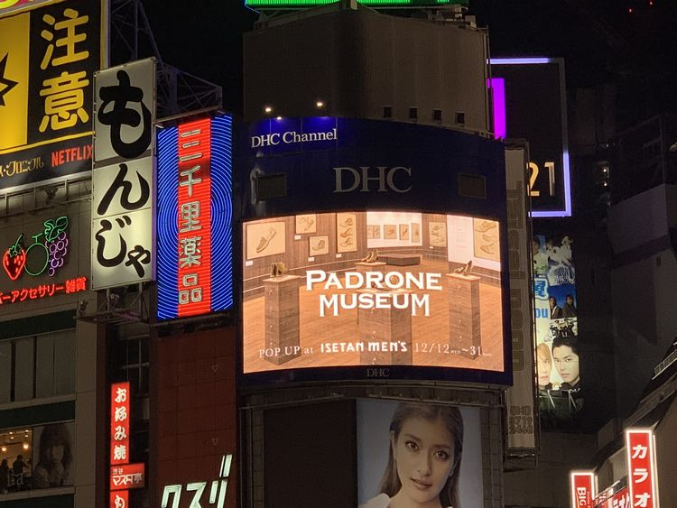 PADRONE MUSEUM POP Up at ISETAN 絶賛開催中!!