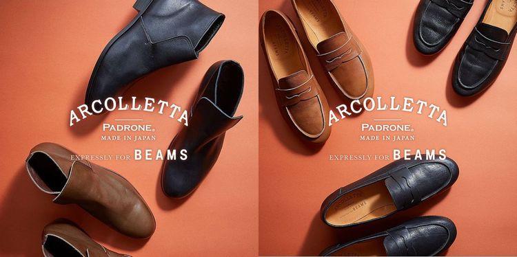 ARCOLLETTA PADRONE × BEAMS 別注モデル / 2019AW